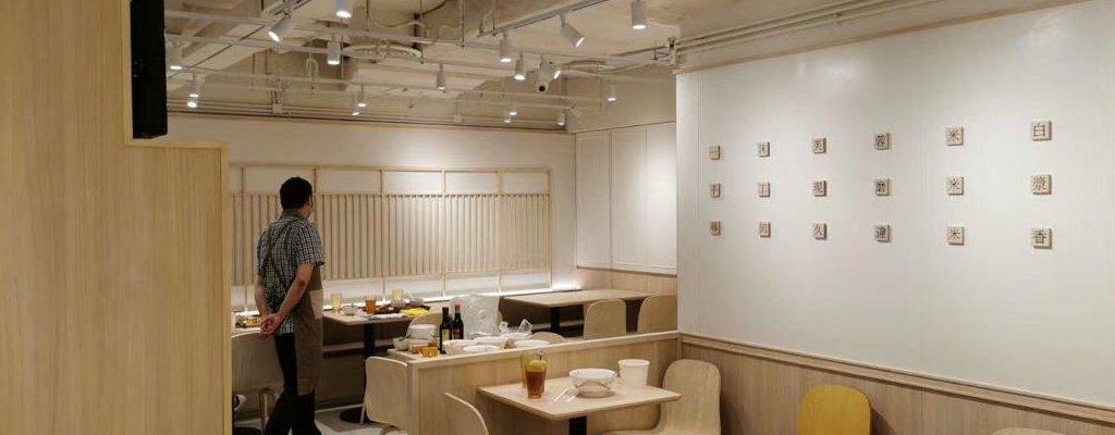 chitshingeng_chinese_restaurant_seat